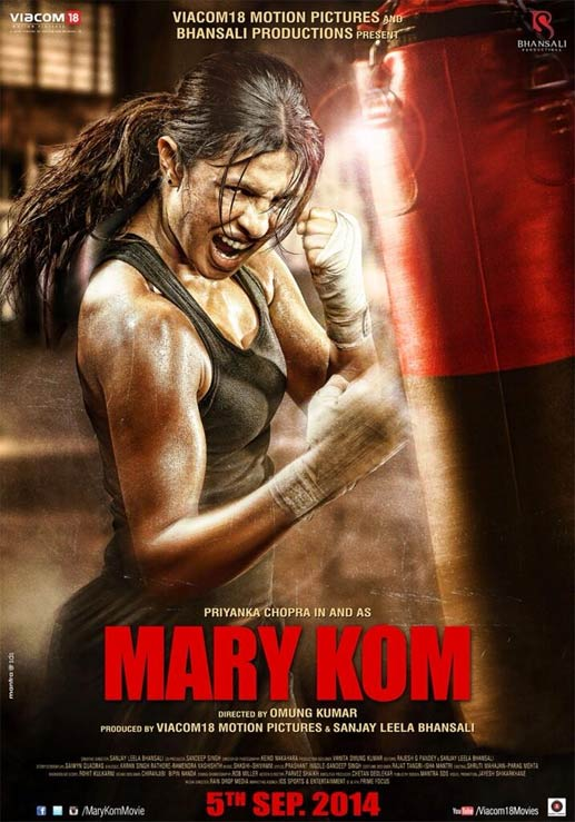 'Mary Kom' first look: Priyanka Chopra is almost unrecognizable as the Olympic medalist boxer