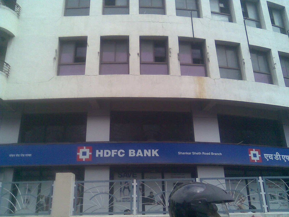 HDFC bank, 400th branch, Maharashtra, HDFC bank in India, branches of HDFC, first branch of HDFC, Mumbai, Lonkhairi, mini branch, small village