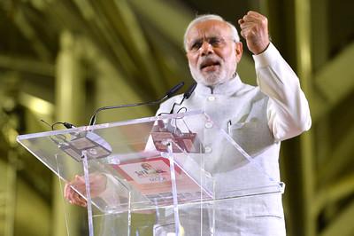 PM Narendra Modi at Madison Square Park