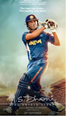 First look of M.S Dhoni – The Untold Story