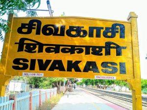 Sivakasi, the tinderbox town