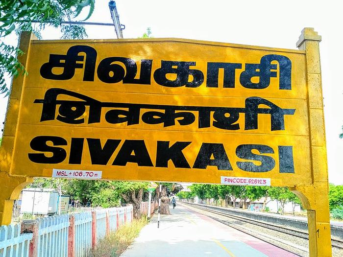 Sivakasi, the tinderbox town
