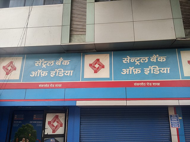 Central Bank's Cent Home Double Plus Scheme