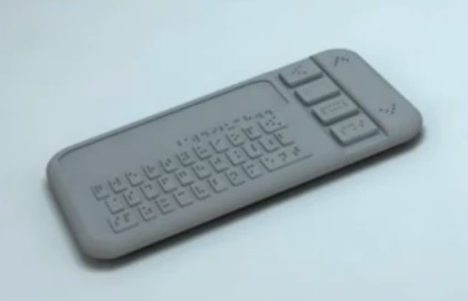 World's First Smartphone for Visually Impaired