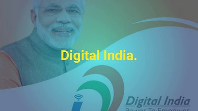 Digital India integrates Citizens' Records