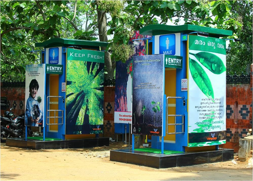 India's First Electronic Public Toilet