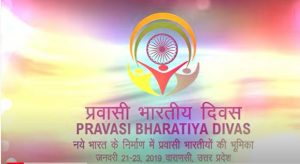 Pravasi Bharatiya Divas Convention