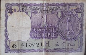 Interesting facts about the newly launched One Rupee Note