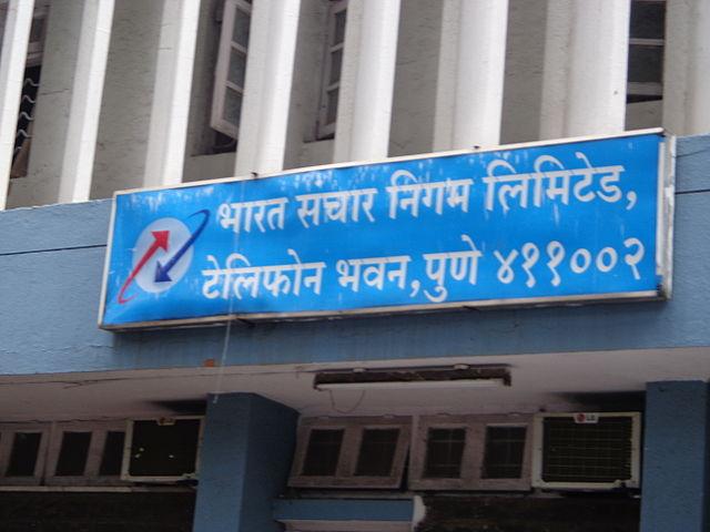 BSNL to make national roaming free