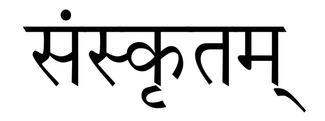 First of India, Sanskrit only TV channel