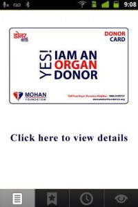 Mobile app to help donate organs