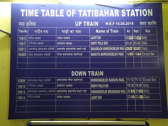 New user-friendly Railway time table
