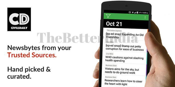 An App for UPSC Aspirants