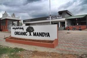 Madhuchandan - A savior of farmers