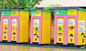 World's first eToilet in Kerala