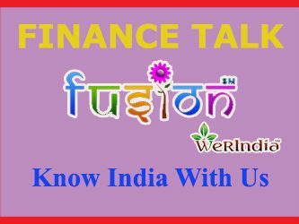 Know about New Form 12BB
