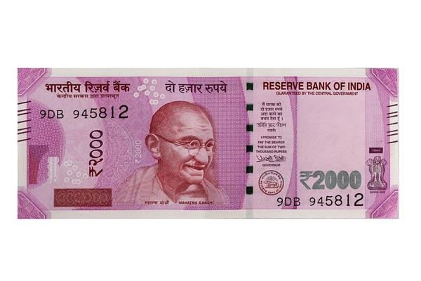 How to identify fake new notes