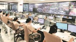 Bengaluru police to get a call center