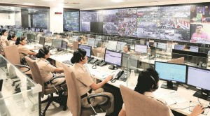 Bengaluru police to get a call center