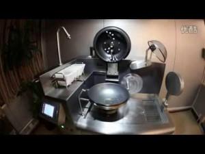 Machine that makes biryani in seconds