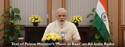 Modi's 41st Mann ki Baat highlights