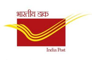 Indian postal gets a revamp