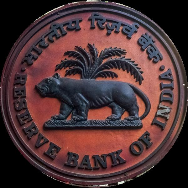 RBI's new system to settle bad loans