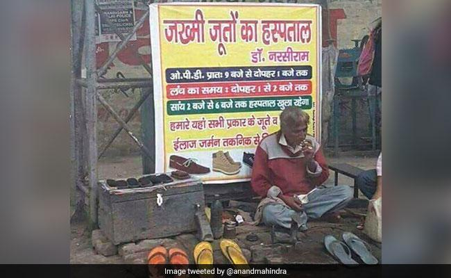 Business lessons from this Shoe Doctor