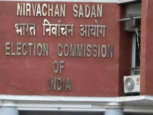 EC may discuss poll guidelines in the coming week