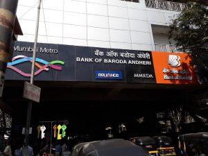 Facts about merger of BOB, Vijaya and Dena Bank