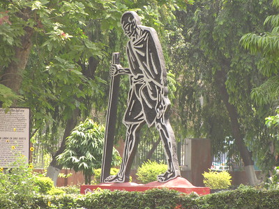 Events at National Gandhi Museum