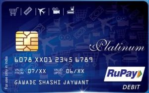 SBI Debit cards that have limit of over ₹20,000