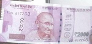 Non decision on printing ₹2,000 currency note
