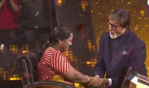 Lady Cook wins one crore in KBC