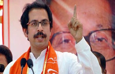 Uddhav Thackeray takes oath as Maharashtra CM