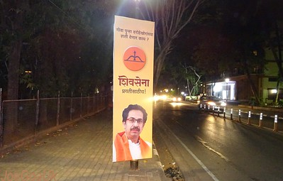 Great twists in Maharashtra politics