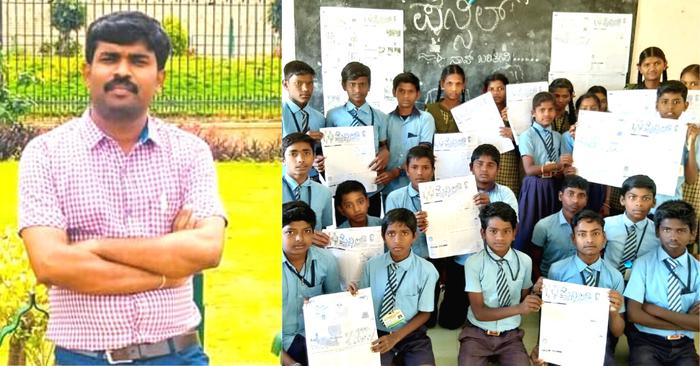 Karnataka teacher helps reduce school dropouts