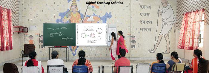 Globus Infocom provides technological educational solutions