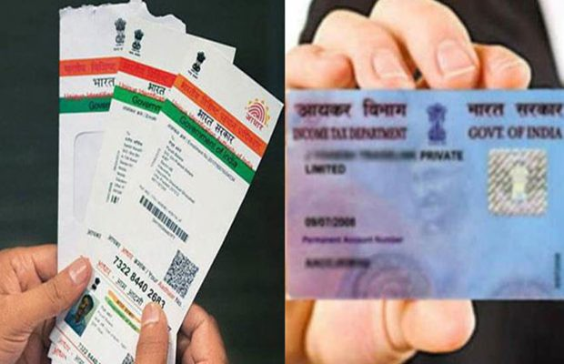 Get PAN card easily with Aadhaar Card