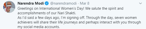 Women Achievers on PM's social media accounts