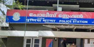 Kind heart of Kerala Police