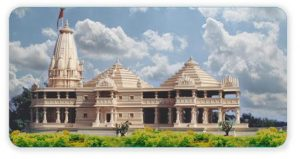 Bhumi Pujan Highlights