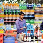 PM SVANidhi Scheme for street vendors