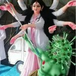 Unique idols of Goddess Durga