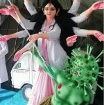 Unique idols of Goddess Durga