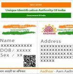 Get Aadhaar PVC card for ₹50