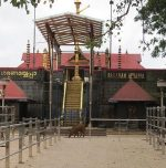 Sabarimala temple opens for devotees