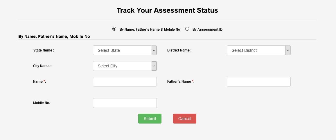 Ways to check PMAY Application status