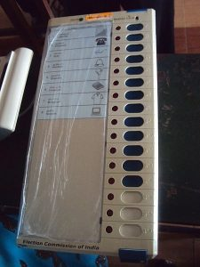 Punjab Municipal Election: Congress wins in Urban body polls