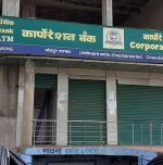 Effects of PSU Bank merger on customers from April 1